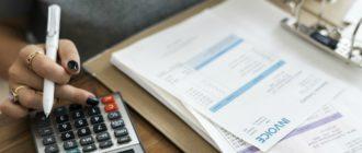 Будет ли списание долгов по ЖКХ в 2021 году – последние новости