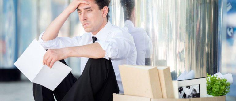 Какие документы при увольнении должен выдать работодатель в 2021 году - перечень