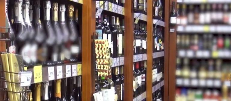 Время продажи алкоголя в Москве в 2019 году – до скольки часов можно купить спиртное?