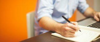 Судебная задолженность по УИН – как узнать за что штраф или откуда долг?