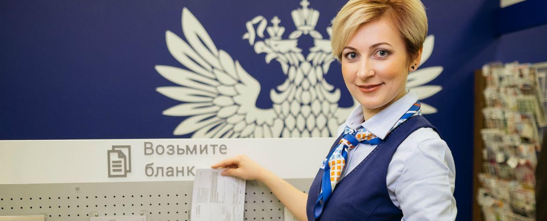 Заказное письмо «Москва 373» – от кого пришло заказное письмо и стоит ли его получать?