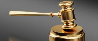 Процессуальная реформа с 1 октября 2019 года – обзор изменений законодательства