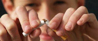 Закон о запрете курения в 2019-2020 годах – можно ли курить на балконе своей квартиры?