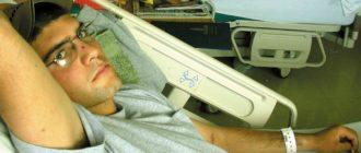 Направление на госпитализацию по форме 057/У-04 – сколько действует и кто выдает?