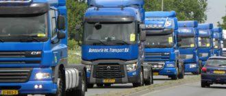Режим труда и отдыха водителей грузовых автомобилей по тахографу в 2021 году
