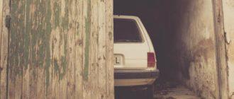 Закон о гаражной амнистии в 2019-2020 годах – обзор проекта Минэкономразвития
