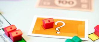 Госпошлина за регистрацию недвижимости в 2019-2020 годах для физлиц и юрлиц