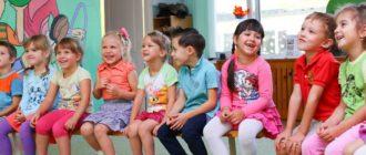 Компенсация родительской платы за детский сад – сколько вернут за первого и второго ребенка?