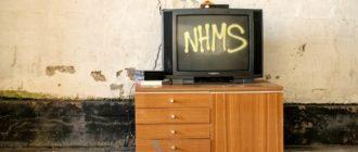 Цифровое телевидение в Санкт-Петербурге и Ленобласти с 2019 года – последние новости