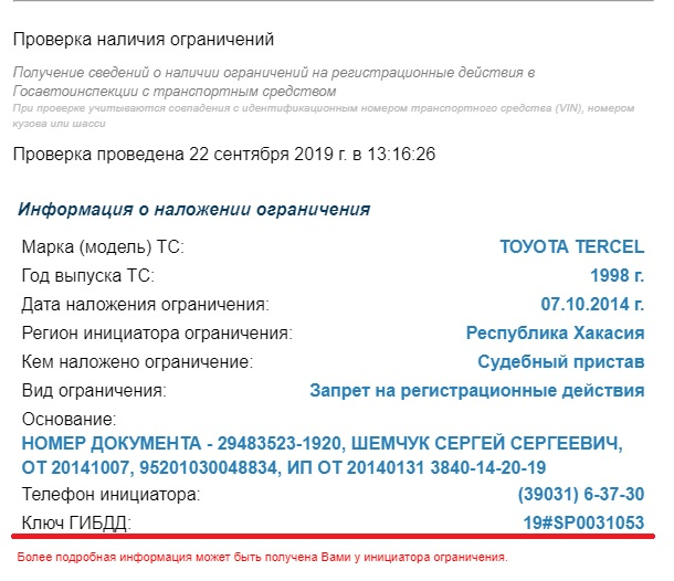 Как писать заявление на алименты на ребенка образец суд по омской области