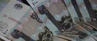 Отмена пособия в 50 рублей по уходу за ребенком до 3 лет с 2020 года – что важно знать?