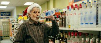 Продажа алкоголя в Санкт-Петербурге – время в 2019-2020 годах