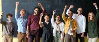 Аттестация учителей в 2020 году – последние изменения