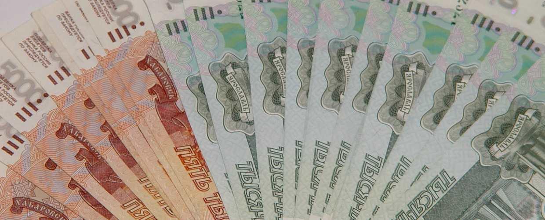 МРОТ в Москве в с 1 января 2020 года – какая будет минимальная зарплата?