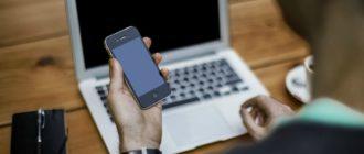 Обзор проекта закона о запрете продажи смартфонов без отечественного ПО в 2019-2020 годах