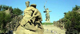 Прожиточный минимум и МРОТ в Волгоградской области на 2019 и 2020 год: размер, последние изменения