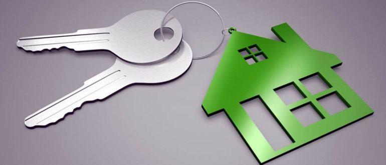 Как приватизировать квартиру в 2021 году – пошаговая инструкция и список документов