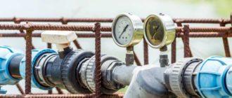 Лицензирование скважин в СНТ с 2020 года – последние новости для физических лиц