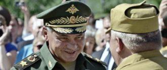 Закон о заморозке военных пенсий до 2021 года: 381-ФЗ от 2 декабря 2019 года