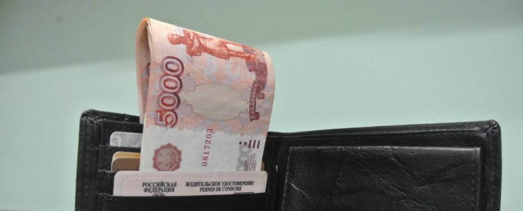 Размер прожиточного минимума в Москве в 2020 году для пенсионеров, работающих и детей