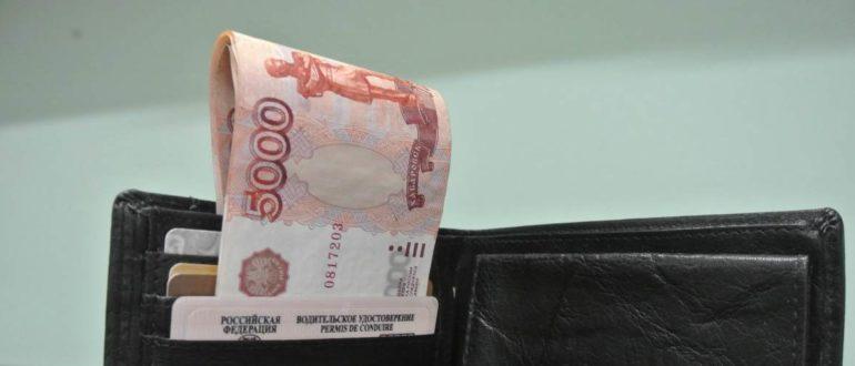 Прожиточный минимум в СПб в 2020 году для пенсионеров, работающих и детей