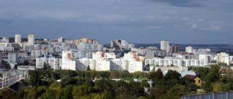 Прожиточный минимум и МРОТ в Белгородской области с 1 января 2020 года: размер и последние изменения