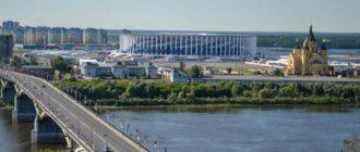 Прожиточный минимум и МРОТ в Нижегородской области в 2019-2020 годах
