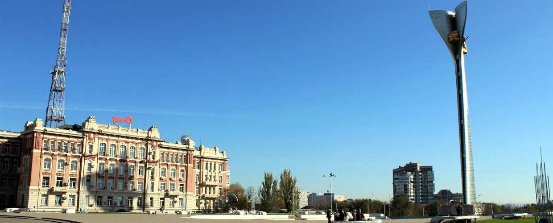 Прожиточный минимум и МРОТ в Ростовской области в 2019-2020 годах: размер и последние изменения