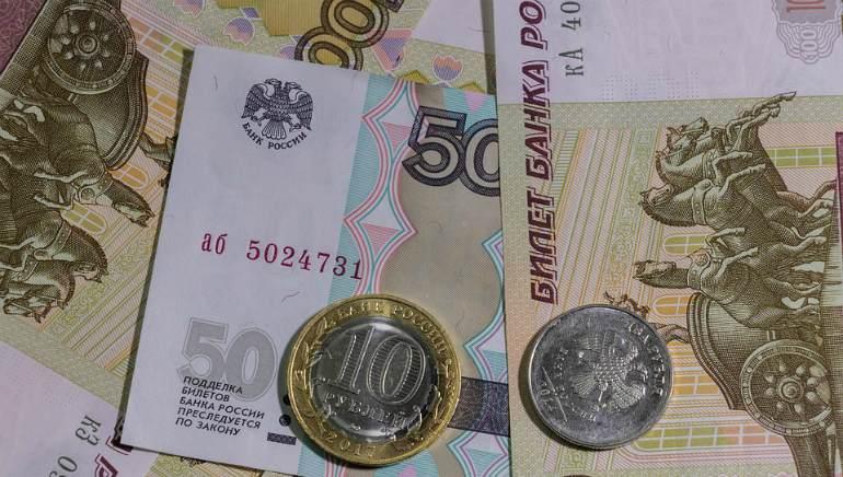 Прожиточный минимум и МРОТ в Свердловской области с 1 января 2020 года