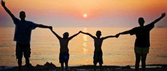 Новый закон о детском пособии от 3 до 7 лет в 2020 году – последние новости
