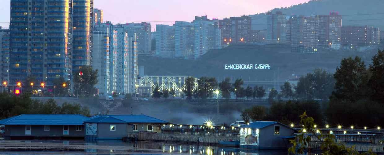 Прожиточный минимум и МРОТ в Красноярском крае на 2020 год с районным коэффициентом