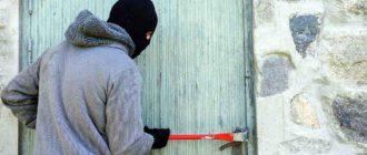 Постановление Пленума Верховного суда РФ о краже, грабеже и разбое - обзор документа