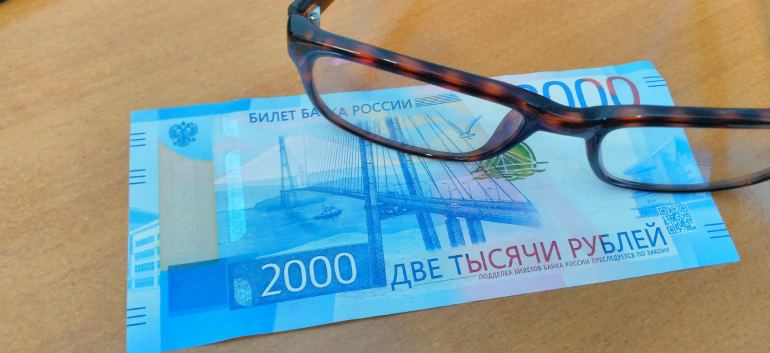 Прожиточный минимум и МРОТ в Челябинской области с 01.01.2020 с уральским коэффициентом