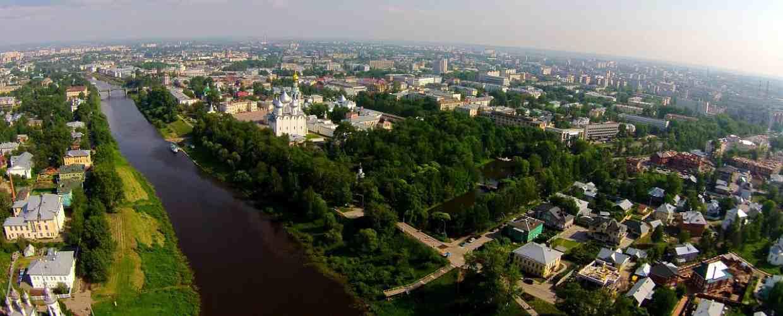 Прожиточный минимум и МРОТ в Вологодской области в 2020 году с северным коэффициентом