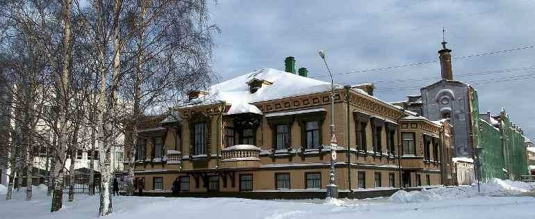 МРОТ и прожиточный минимум в Архангельской области на 2020 год с 1 января