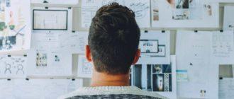 Правила внутреннего трудового распорядка в 2020 году – обзор изменений