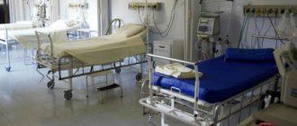 Выписка из медицинской карты (форма 027/у) – для чего нужна?