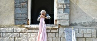 Закон о социальном контракте для малоимущих и многодетных семей в 2020 году – что важно знать?
