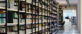 Новые сроки хранения документов в 2020 году – таблица для кадровика