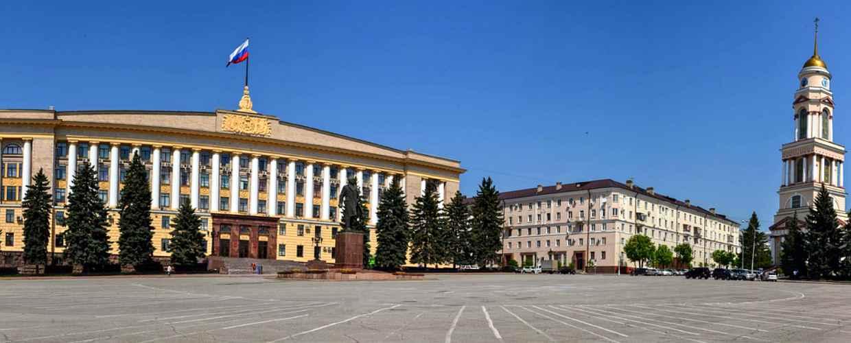 Прожиточный минимум и МРОТ с 1 января 2020 года в Липецкой области – официальные данные