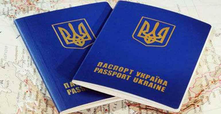 Въезд в Россию для украинцев в 2020 году — последняя информация