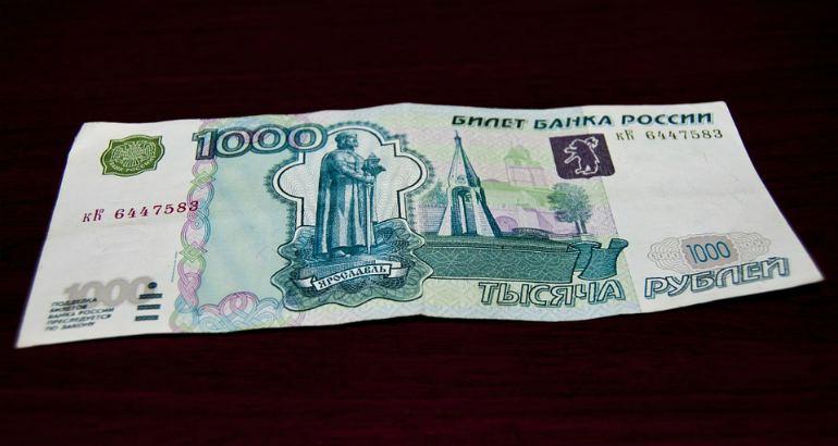 С 1 мая 2020 года к пенсии добавят 1 тысячу рублей – кто может рассчитывать на прибавку?