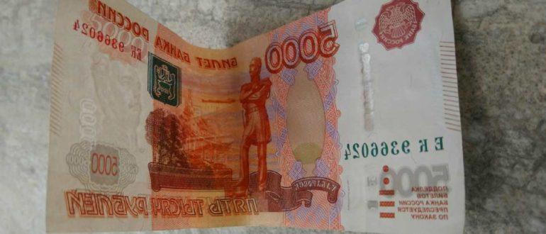 Дополнительные выплаты семьям с детьми до 3 лет в 2020 году – кто получит по 5 000 рублей?