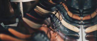 Маркировка обуви – последние новости в 2020 году