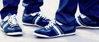 Перенос сроков маркировки обуви в 2020 году – Постановление Правительства РФ 860 от 05.07.2019