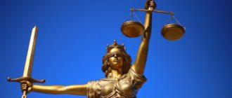 Закрытие судов на карантин из-за коронавируса – обзор Постановления ВС РФ от 18 марта 2020 года
