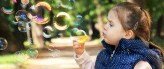 Если ребенок родился в 2016-2017 годах, получит ли пособие согласно новому закону в 2020 году?