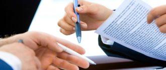 Методические рекомендации по заполнению справок о доходах в 2020 году – Минтруд