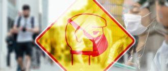 Постановления Роспотребнадзора по коронавирусу в 2020 году – обзор рекомендаций