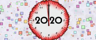 Если отпуск выпадает на 22 апреля 2020 года – он переносится или нет?